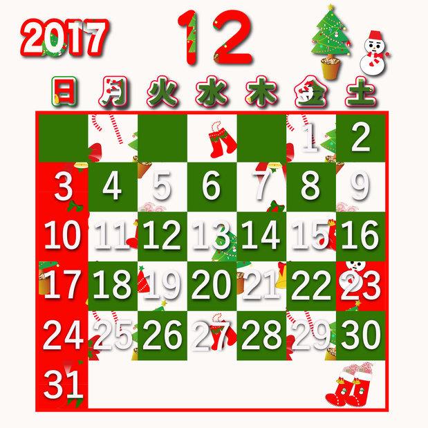 2017年12月.jpg
