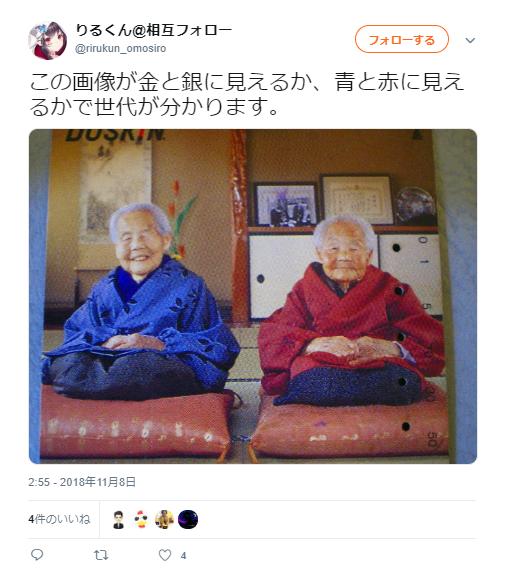 2018.11.8 2時55分寅時の場合地盤庚と同宮.PNG