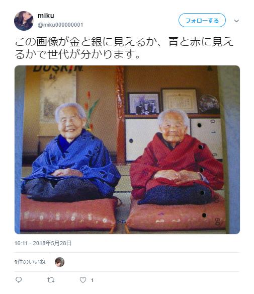 2018.5.28 16時11分庚日甲庚時.PNG