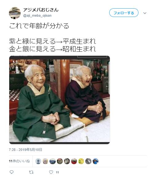 2019.5.10 7時28分日干辛と同宮.PNG
