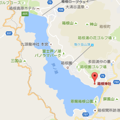 箱根神社の四神相応.PNG