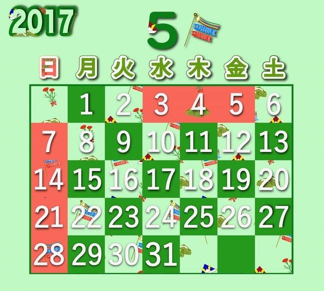 2017年5月.jpg