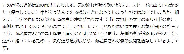 パクり記事4.PNG
