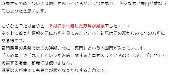 元の記事10.PNG