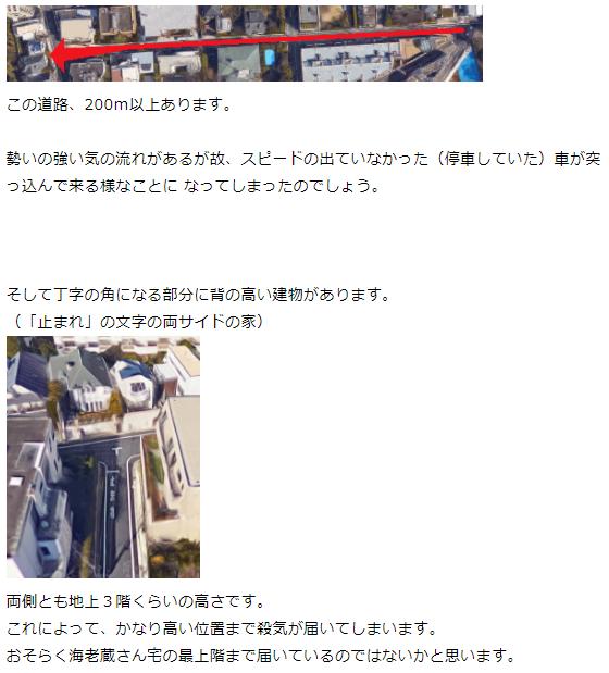 元の記事7.PNG