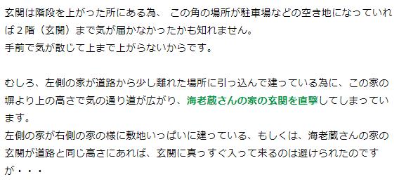 元の記事8.PNG
