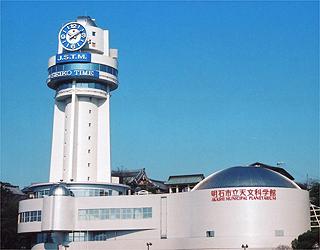 天文科学館と塔時計.jpg