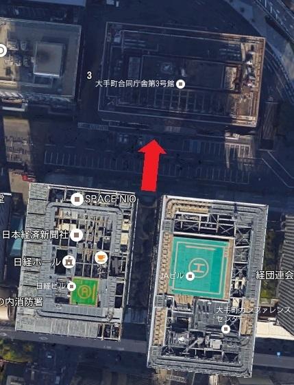 日経とJAと大手町合同庁舎第3号館.jpg