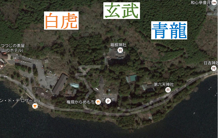 箱根神社.PNG