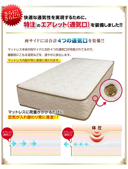 kumo_mattress_lp06_01.jpg